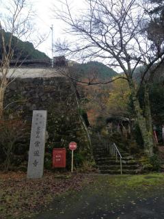 2012・11銀杏常瀧寺.jpg